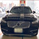 《新車ボルボXC90》で東京商工会議所(荒川支部)仲間のN氏が新三河島から打合せにやってきた。