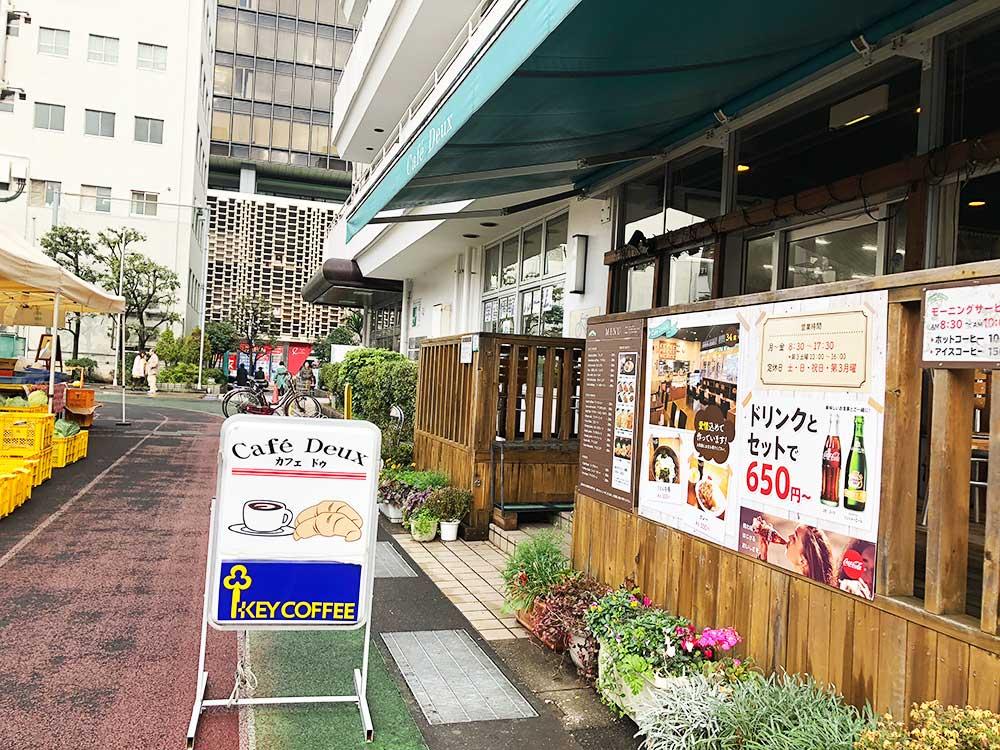 【新橋】穴場カフェ!!珈琲200円(tax込)オススメは明るいカウンター&テラス席!!