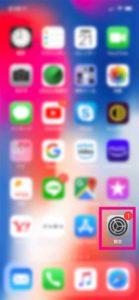 1ヶ月の利用GB(ギガ)数は?超簡単!iPhone版通信量の確認方法!