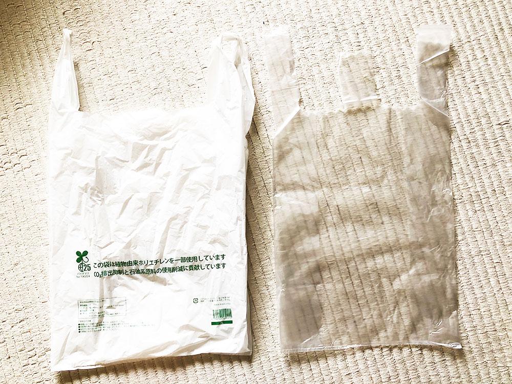 レジ袋有料化 ごみ袋 どうする?市販品にした場合の単価の違い検証。