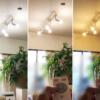 LED電球 E26 おすすめはこれ❗️【60W/調光調色タイプ】リモコンも使いやすい✨