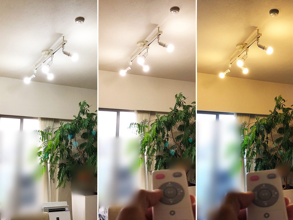 LED電球 E26 おすすめ【60W調光調色タイプ】リモコンも使いやすい