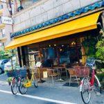 【潜入!!】イリヤプラスカフェ《オススメはプリン!》古民家風カフェで紅茶とプリンで3時間!