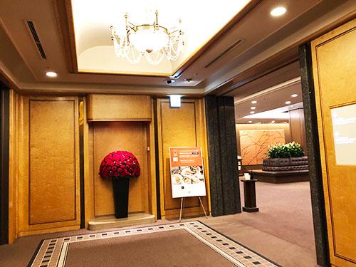 帝国ホテル《バイキングディナー》レビューブログ