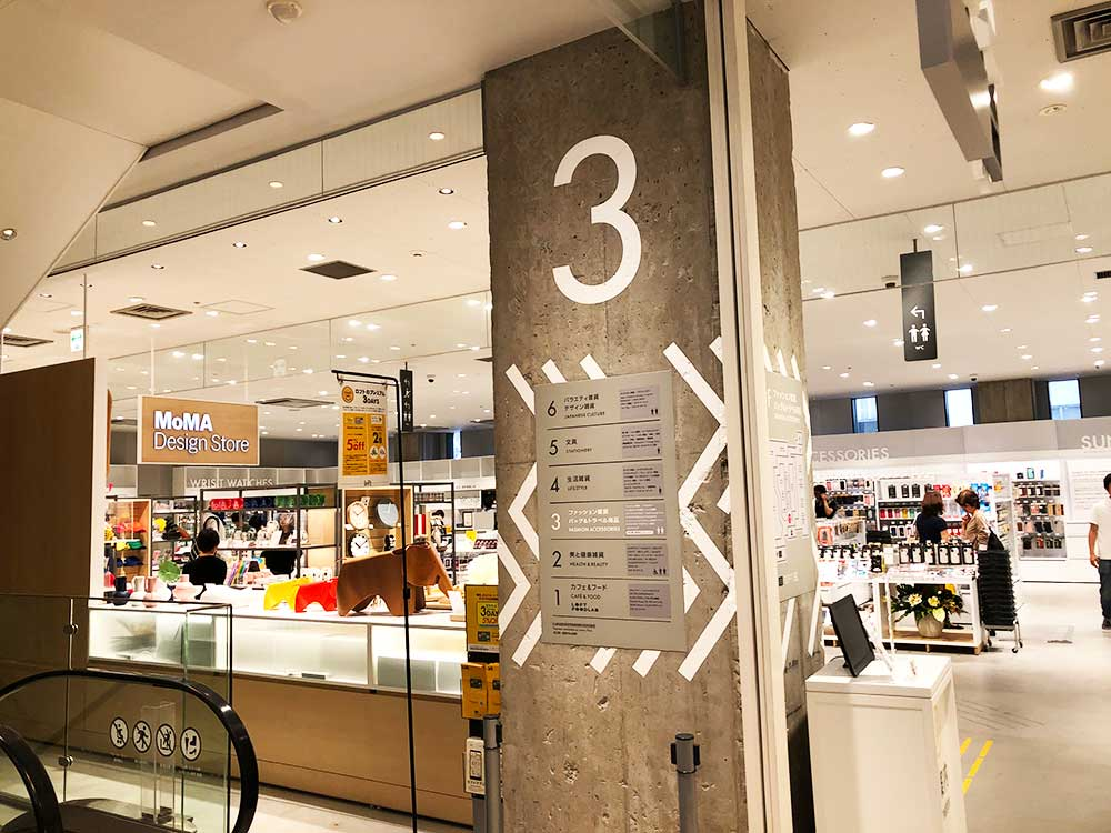 【ミスティカルg】スマホガラスコーティング《¥5,500で2台分》実演販売施工レビュー。in銀座LOFT