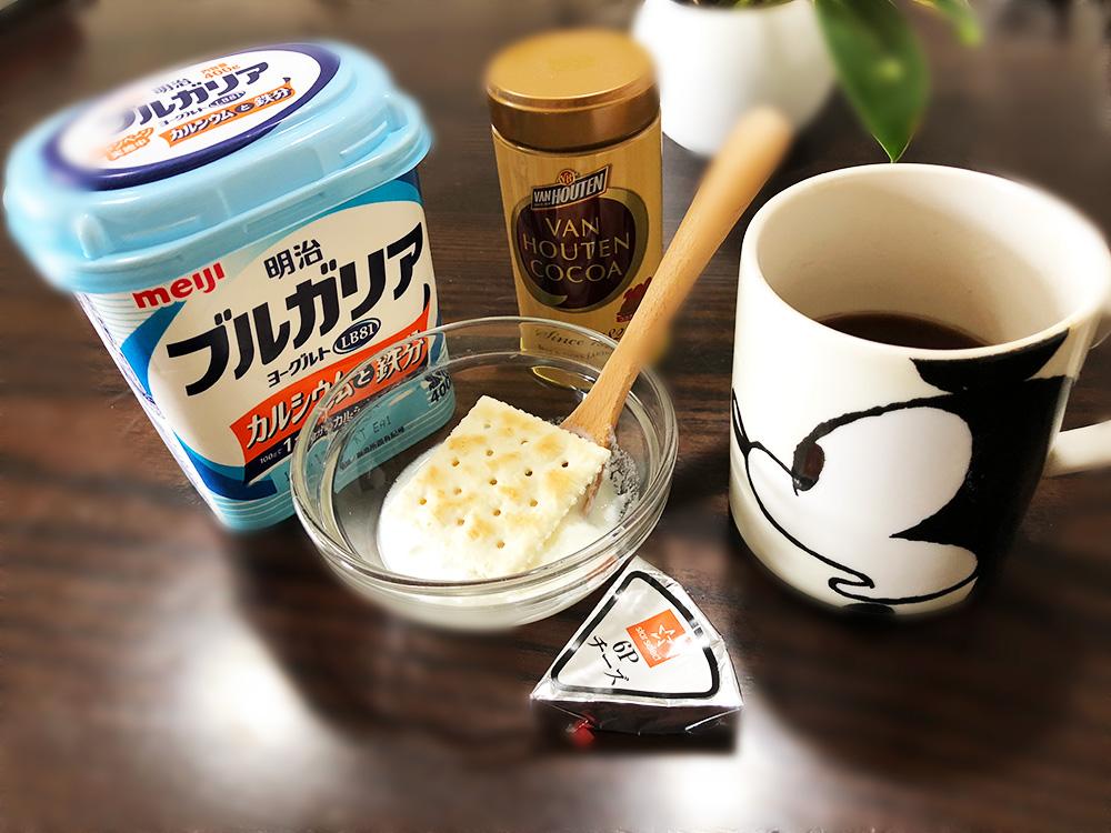 糖質制限ダイエットの朝食例