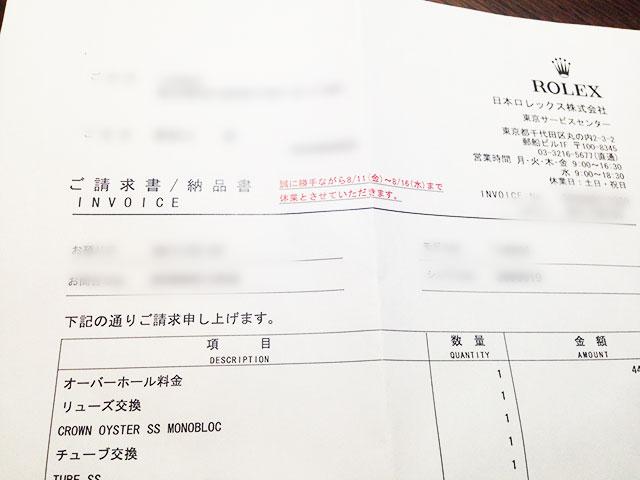 new product a78b4 39f7f 実証!!】ロレックス《初オーバーホール》購入5年目の無料 ...
