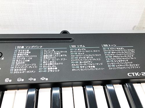子供&初心者にお勧めの電子ピアノ(casioキーボード)商品レビュー
