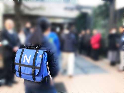 中学受験まとめ❗️いつから日能研?《合格》までのブログ