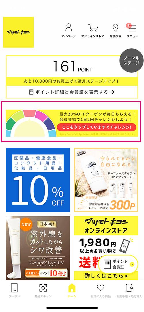 【有料化】レジ袋=ゴミ袋問題|代わりを市販品へ(単価の違い検証)