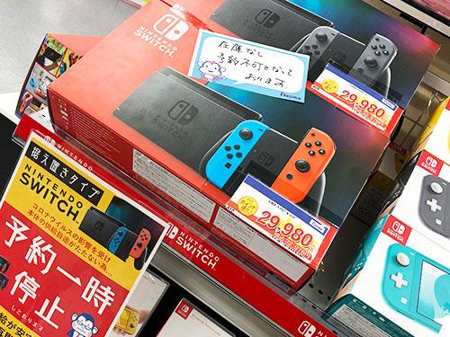 【ついに購入!!】初めての任天堂Switch《初心者家族》レビュー