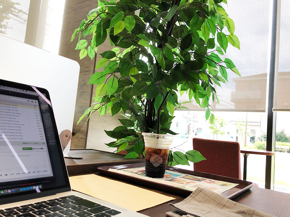 【エアリズム】シームレス(マイクロメッシュ) でカフェで快適仕事