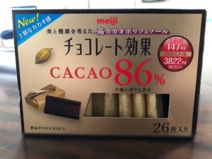 糖質制限ダイエット食べ物(チョコ:カカオ86%)