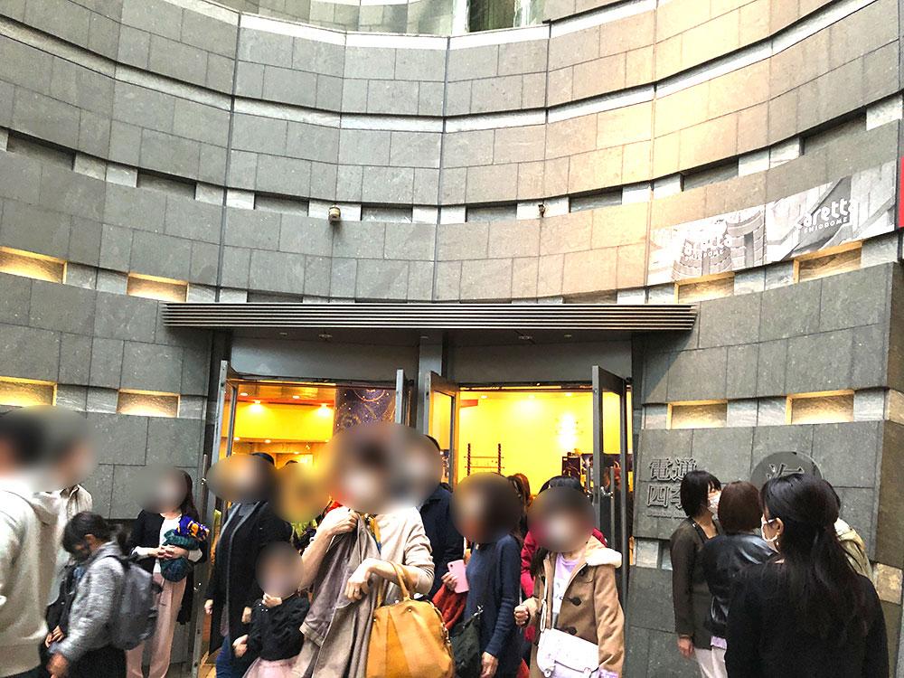 【感想❗️】初劇団四季アラジン|東京汐留会場は人気キャスト出演者で大満足♪
