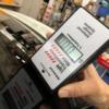 【スモークフィルム:透過率0%!!】メルセデスベンツCLAクーペ3万円でオートバックス施