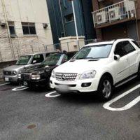 新宿梯子駐車。