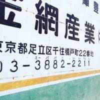 【特】2013年4月~12月まとめ記事。