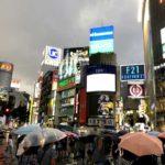 年に2~3回ほどしか足を運ぶ機会が無い渋谷へ。本日連休明けですが、まるで連休中の様な人の多さはさすが渋谷。