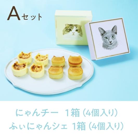 噂のねこねこチーズケーキ|ホール11cm|値段1944円を買ってみた