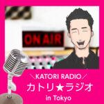 カトリラジオ