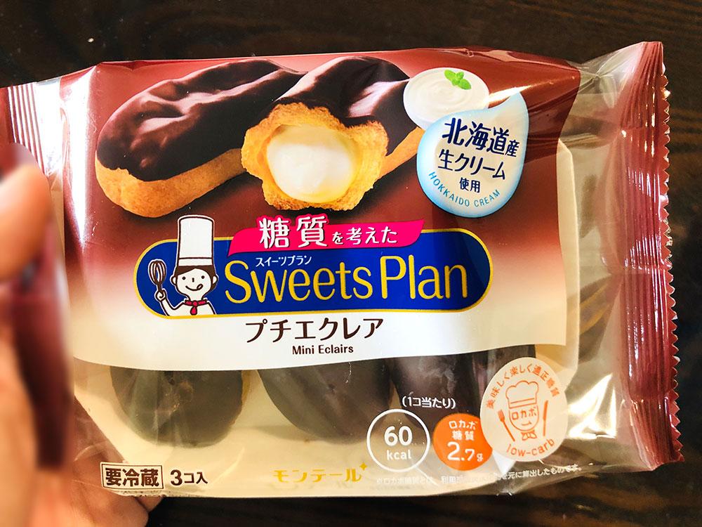 40代糖質制限ダイエットメニュー 1週間